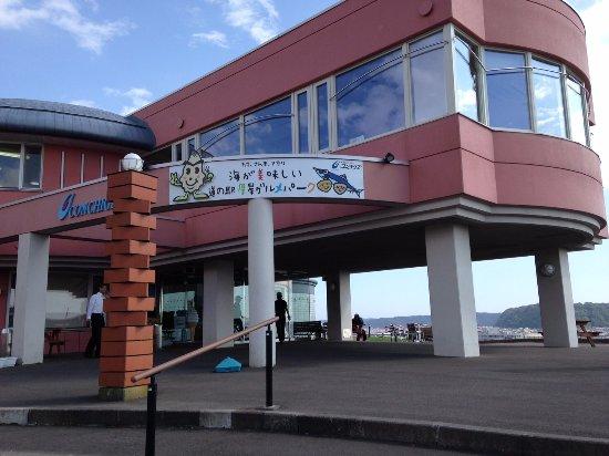 Akkeshi-cho, Japonia: 道の駅