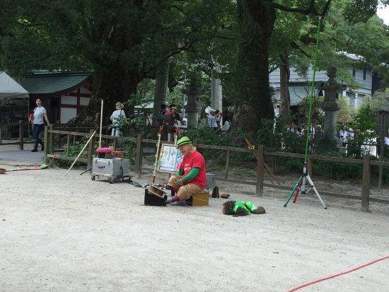 Foto Dazaifu