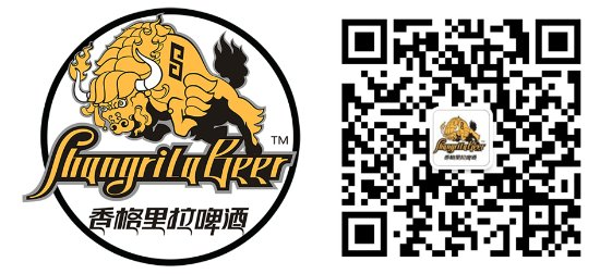Condado de Shangri-La, China: Scan this QR code and Follow us on Wechat for more news about Shangrila Craft Beer