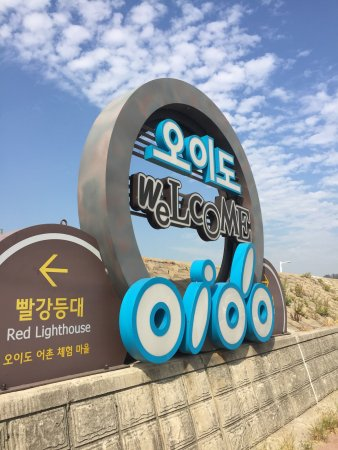 Restaurantes en Siheung