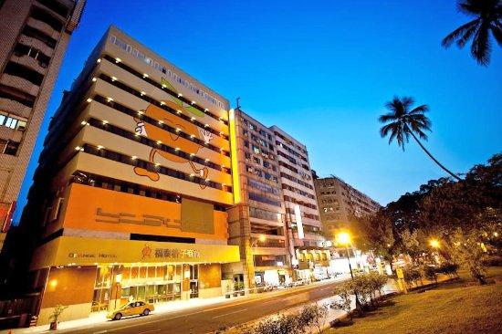 포르테 오렌지 비즈니스 호텔 타이충 파크