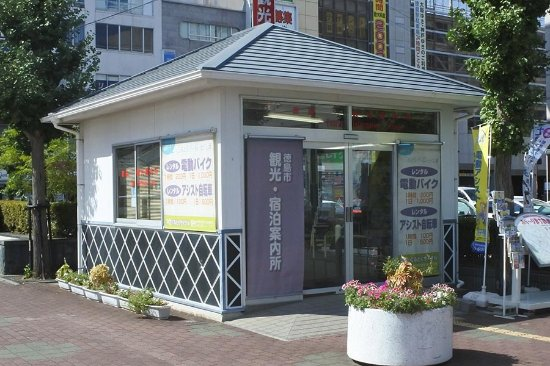 Tokushima Tourism and Accommodation Information Center