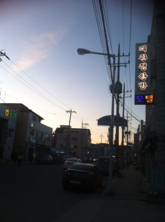 Pyeongchang-gun, Korea Selatan: 읍내에 위치한 대관령산방