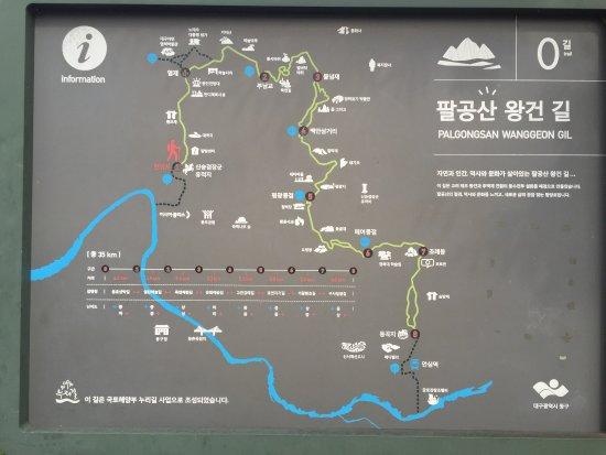 Daegu, Coréia do Sul: photo7.jpg