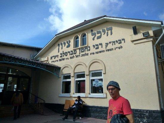 Tomb of Rabbi Nachman of Breslev: photo1.jpg