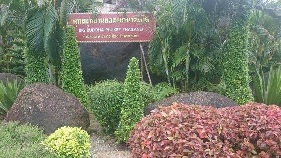 Chalong, Thaïlande : DSC_1245_large.jpg
