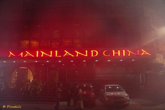 Mainland China: Front gate
