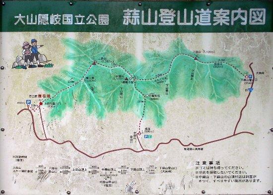 Imagen de Mt. Hiruzen