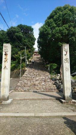 伊佐爾波神社, DSC_1056_large.jpg