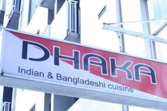 Dhaka Restaurant: photo0.jpg