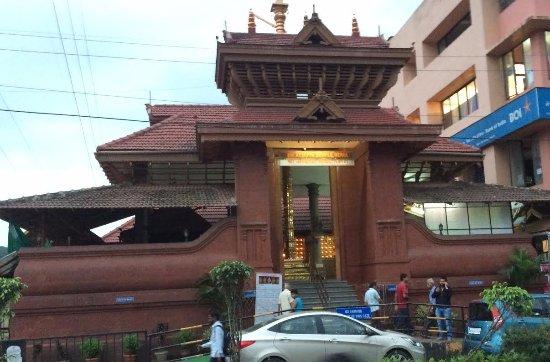 Nerul Sri Ayyappa Temple