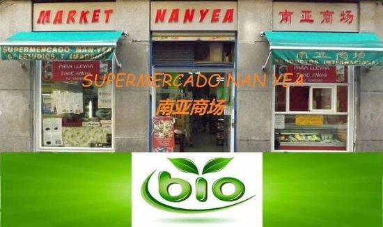 imagen Supermercado Nan-Yea en Madrid
