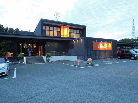 Suita, Japan: 萬博之湯