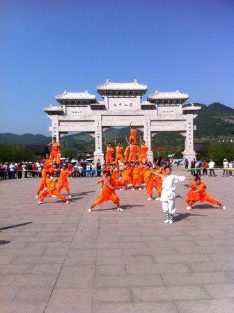 Shaolin Temple Photo