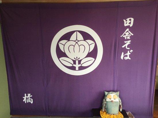 Higashikawa-cho, Japón: photo4.jpg