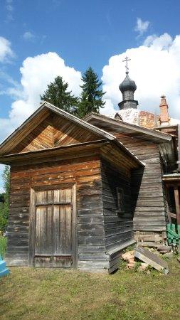 Podporozhye, Rusia: Церковь Ильи Пророка в Согиницах