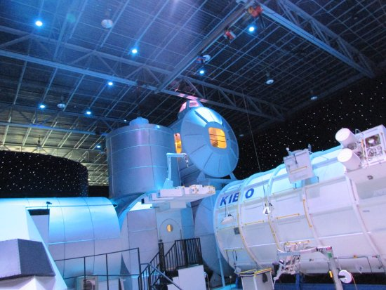 U.S. Space and Rocket Center : ISS