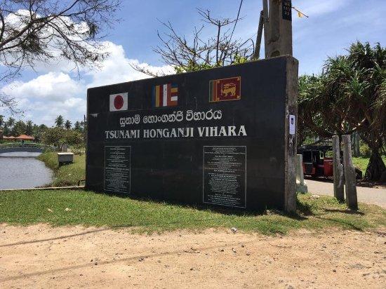 Kalutara, Sri Lanka: Tsunami monument