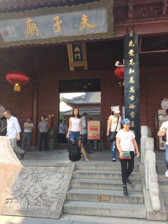 Nanjing, China: photo2.jpg