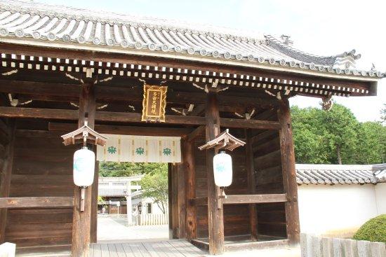 Kawanishi, Ιαπωνία: もう一方にも山門がありました
