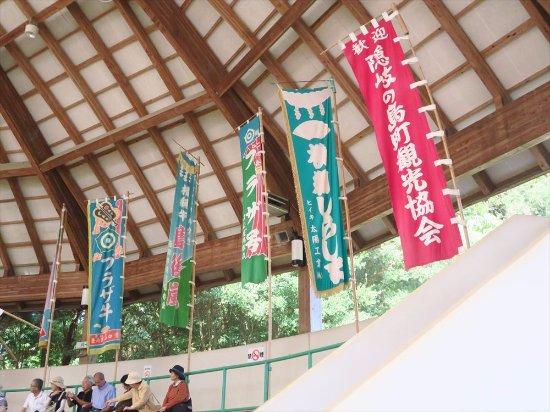 Oki Momo Dome
