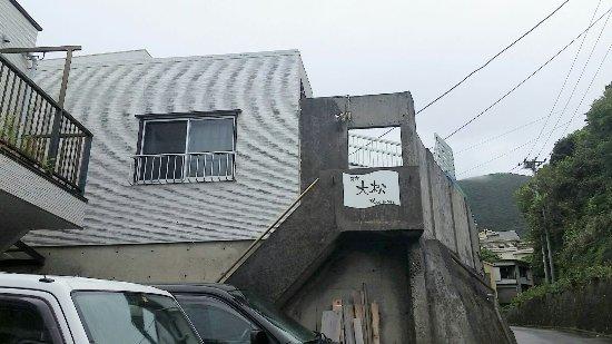 Kozu-shima, Ιαπωνία: 階段をのばってすぐが離れの角部屋
