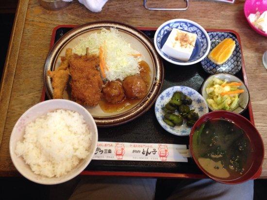 Sanjo, Giappone: photo0.jpg