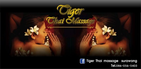 ‪Tiger Thai Massage‬