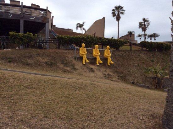 日南市, 宮崎県, 謎の人がいっぱいいます