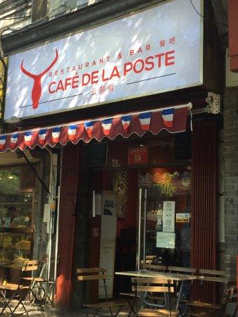 Cafe De La Poste Beijing