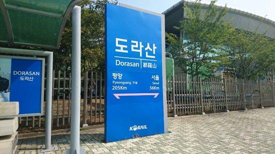 Paju, Sydkorea: DSC_1498_large.jpg