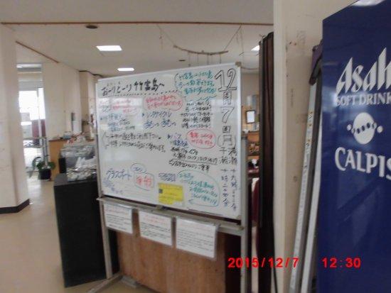 Фотография Такетомидзима, округ Такетоми