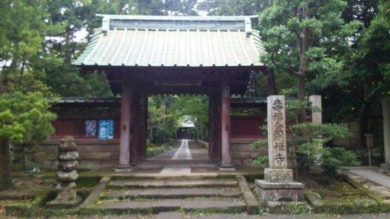 Jufukuji Temple: 入口