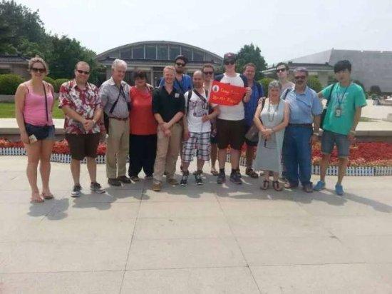 Xi'an Tour 365