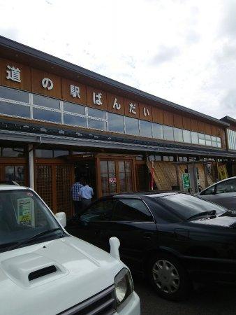 Bandai-machi, Japonia: DSC_0033_large.jpg