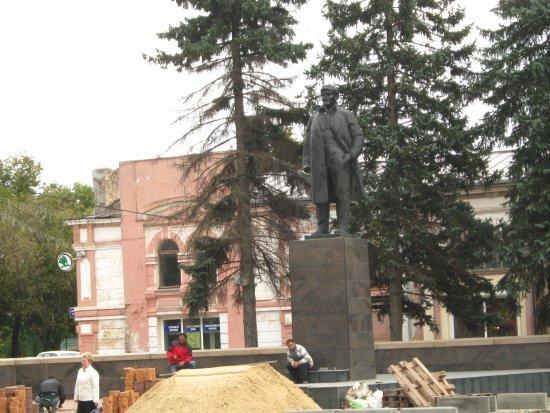 Serpukhov, Rusia: Памятник В.И. Ленину