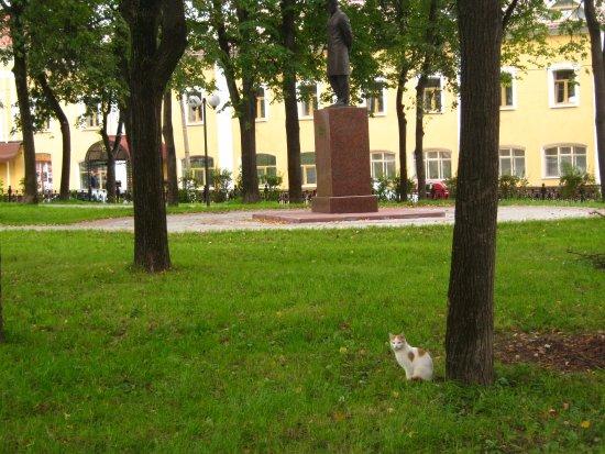 Serpukhov, Rusia: Памятник П. А. Столыпину