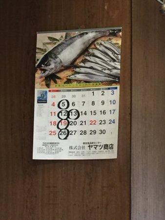 Kosai, Japonia: photo1.jpg