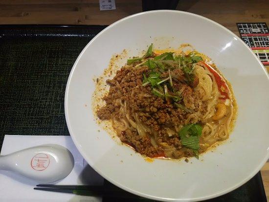 「175°deno 担担麺 本店」の画像検索結果