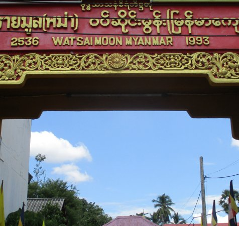 Wat Sai Moon Muang