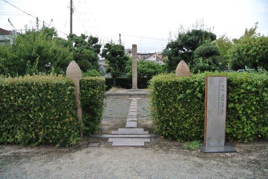 Miyamizu Hassho no Chi Monument