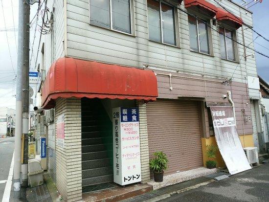 Kaizuka, Япония: トントン