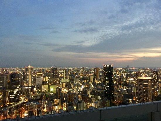 Shin Umeda City