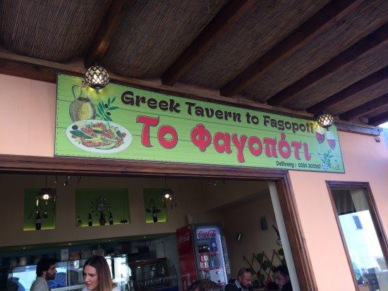 Karterádhos, اليونان: To Fagopoti