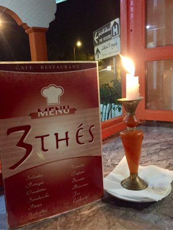 Restaurant 3Thes: photo0.jpg