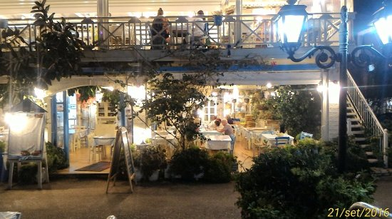 Sivota, اليونان: Vista serale