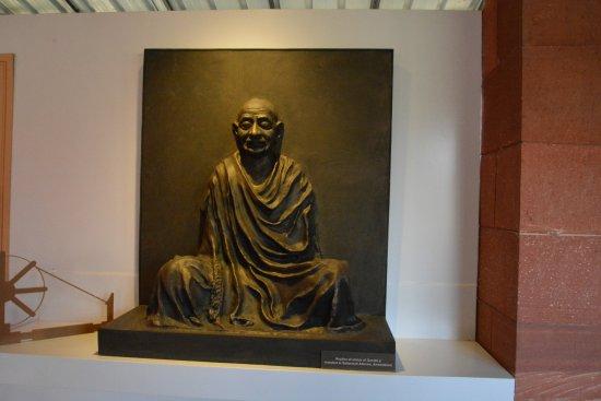 Gandhi Smriti: Interno