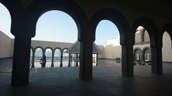 Musée d'art islamique : DSC_2076_large.jpg