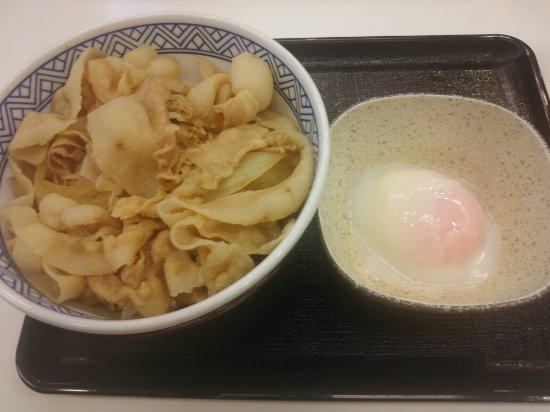 Ματσούντο, Ιαπωνία: 豚丼、半熟玉子