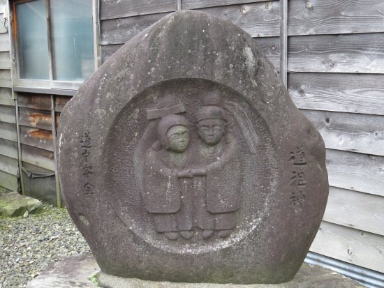 Kiso-machi, Japón: Rock carving